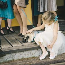 Wedding photographer Nataliya Malova (nmalova). Photo of 24.05.2017