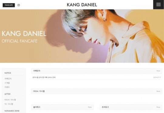 kang daniel no music show 1
