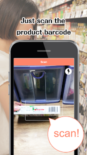 IKIDANENIPPON Japan travel app for discount coupon - náhled