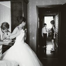 Wedding photographer Mariya Kostyukhina (pti4ka). Photo of 21.09.2015