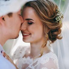 Wedding photographer Dmitriy Vasilenko (dmvasilenko). Photo of 11.05.2016