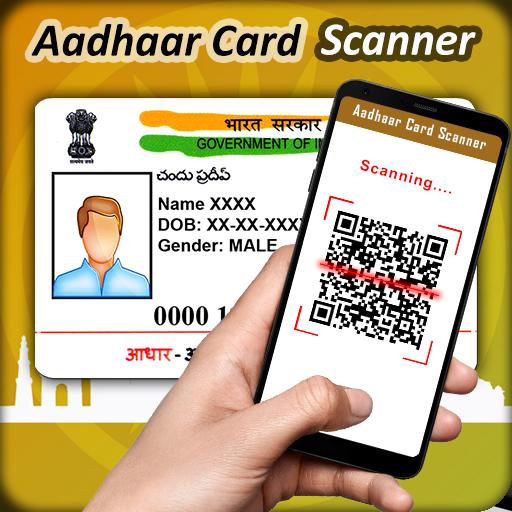 Aadhar Card Scanner : QR Code Reader