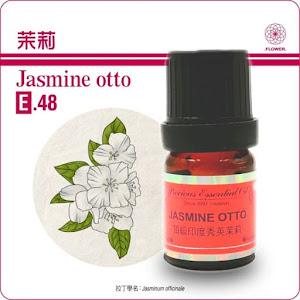 茉莉精油5ml(蒸餾)頂級秀英茉莉Jasmine otto