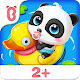 Talking Baby Panda - Kids Game (game)
