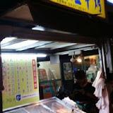 烤爽日式串燒(北斗店)