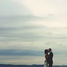 Wedding photographer Alex Hada (hada). Photo of 03.11.2015