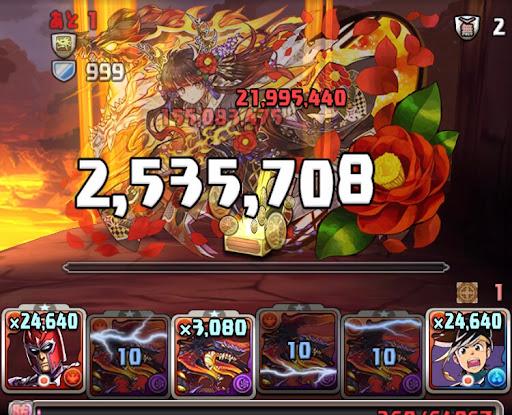 2択1度きりチャレンジ3超地獄級-攻略パーティ