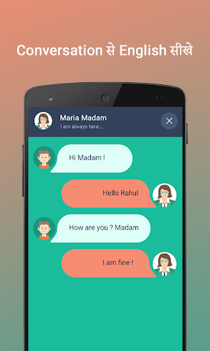 Learn English from Hindi screenshot 3
