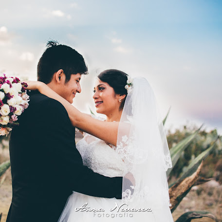 Fotógrafo de bodas Anna Laura Nevarez (AnnaLauraNevar). Foto del 21.09.2016