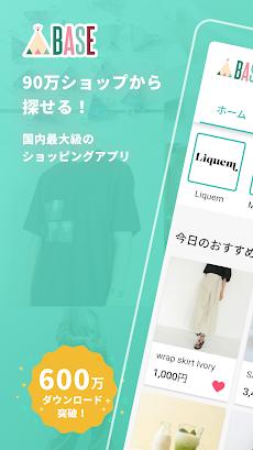 BASE(ベイス)- 100万店舗から探せる通販・ショッピングアプリ ハンドメイドやベビー用品ものおすすめ画像1