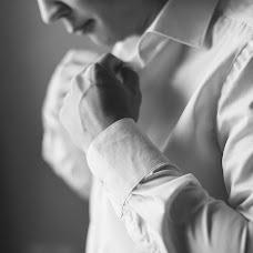 Wedding photographer Pavel Mara (MaraPaul). Photo of 22.08.2018