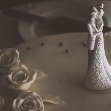 Wedding photographer Luis Tovilla (LouTovilla). Photo of 23.01.2018