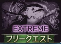 カッパサマー・クロニクル_EXシングル