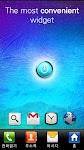 screenshot of Flashlight+