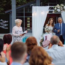Wedding photographer Vasiliy Matyukhin (bynetov). Photo of 05.05.2018