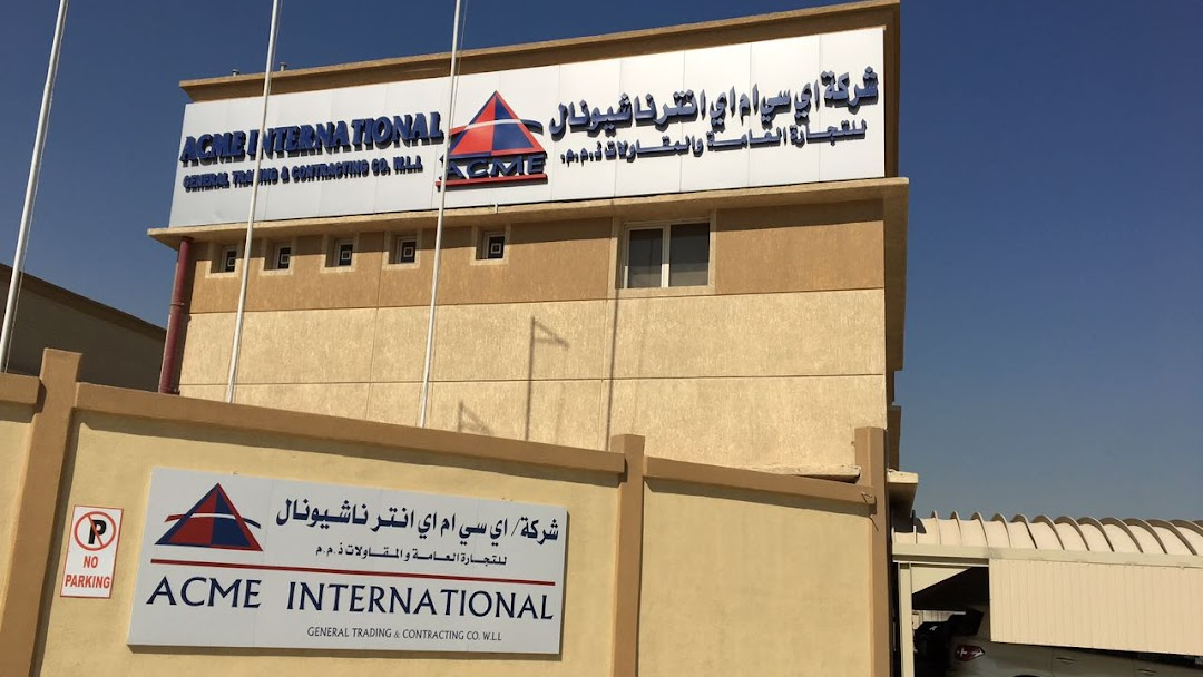 ACME INTERNATIONAL General Trading & Contracting Co  W L L