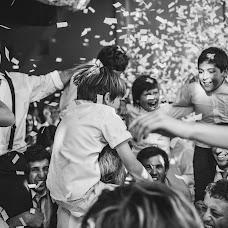 Wedding photographer Ató Aracama (atoaracama). Photo of 27.11.2017