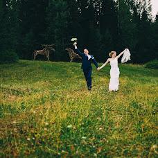 Wedding photographer Marina Leta (idmarinaleta). Photo of 01.08.2016