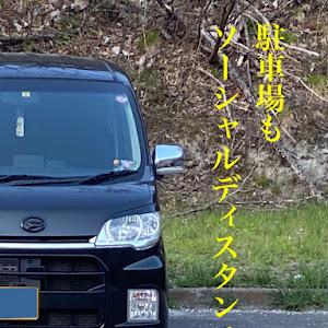 タントエグゼカスタム L455S RS のカスタム事例画像 MG-TAKA (全国EXE連合)さんの2020年04月29日11:35の投稿