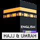 Hajj and Umrah Guide (English) (app)