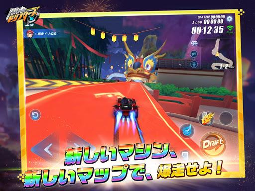 QQ Speed M 1.10.6.14734 screenshots 19