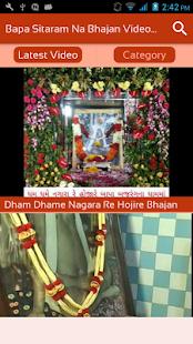 Bapa Sitaram Na Bhajan Videos - Bapa Sitaram Dhun - náhled