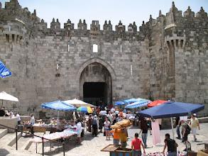 Photo: Damascus Gate