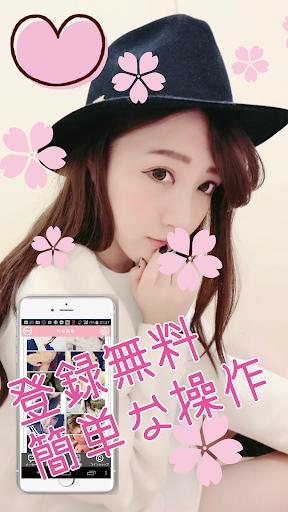 出会系アプリ - ひめさくら