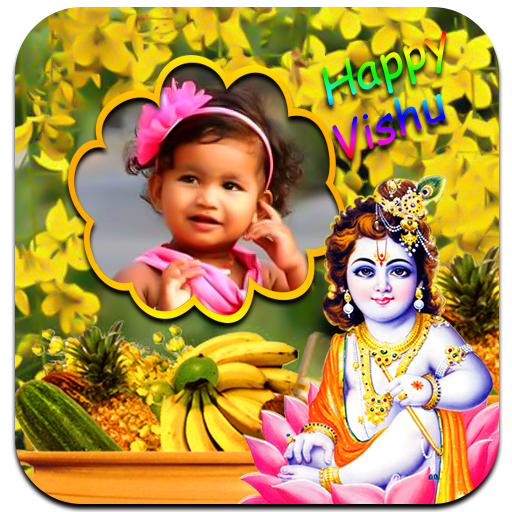Happy Vishu Photo Frames