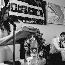 Wedding photographer Viktor Kioresko (viteoc2015). Photo of 27.06.2017