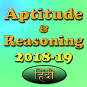 Aptitude & Reasoning 2018 hindi