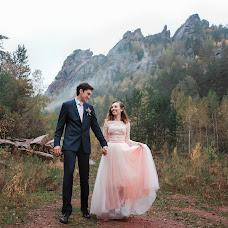 Wedding photographer Lidiya Beloshapkina (beloshapkina). Photo of 05.01.2018
