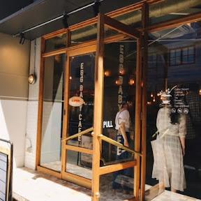 タマゴ、タマゴ、タマゴ!タマゴ好きにはタマらない至高のタマゴサンド / 東京都台東区上野の「egg baby cafe」