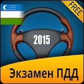 Экзамен ПДД Узбекистан 2015