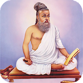 The Thirukkural