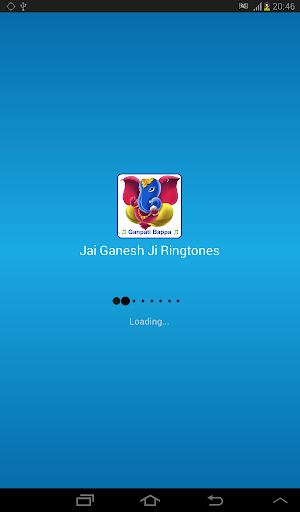 Jai Ganesh Ji Ringtones 2015