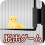 脱出ゲーム LITE ESCAPE 3 APK icon