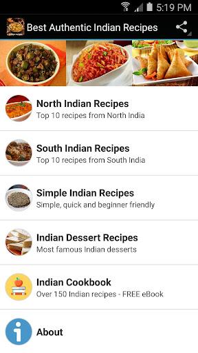 ベストインドのレシピ