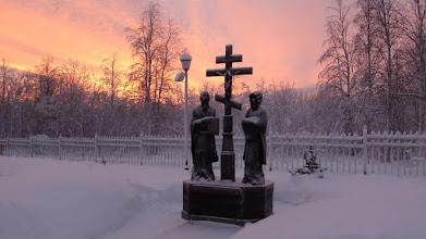 Photo: Мефодий и Кирилл