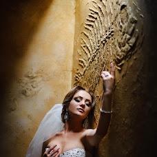 Wedding photographer Aleksandr Vakarchuk (quizzical). Photo of 19.11.2014