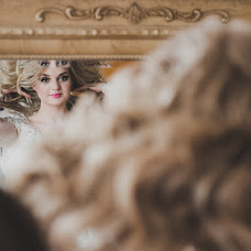 Wedding photographer Natalya Fayzullaeva (Natsmol). Photo of 03.03.2018