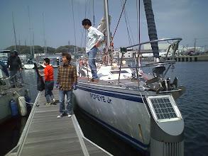 Photo: 横須賀市立深浦ボートパークが正式名称らしい