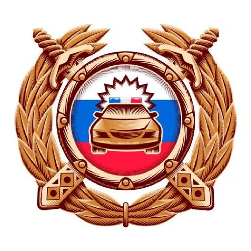 Памятка сотруднику ГИБДД PRO