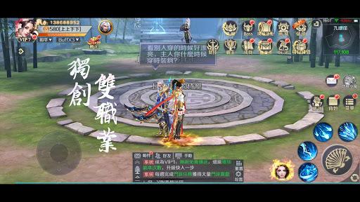 凡塵劫-緣起九幽 screenshot 7