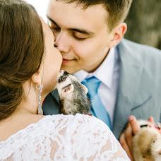 Wedding photographer Anastasiya Mikhaylina (mikhaylina). Photo of 20.04.2016