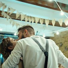 Wedding photographer Vitaliy Izonin (Izonin). Photo of 26.11.2017