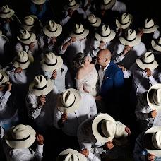 Wedding photographer Santiago Castro (santiagocastro). Photo of 28.01.2018
