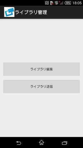 KZSTe!u30a2u30d7u30ea 1.1 Windows u7528 2