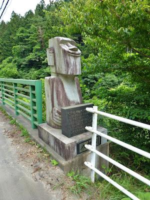 館下橋 モアイ(右側)