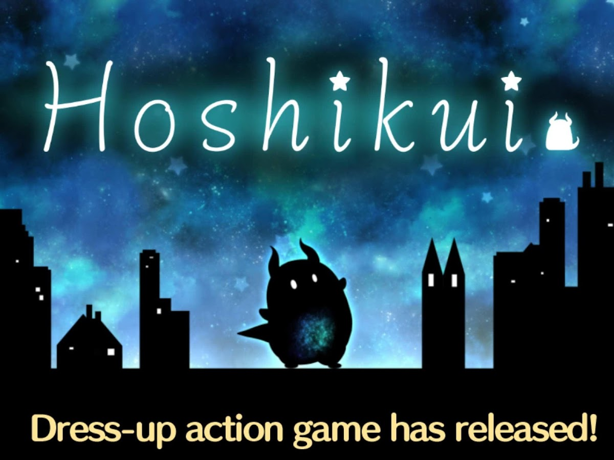 Hoshikui - Fantasy Dress Up Action- screenshot